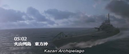 I-507_Kazan Archipelago