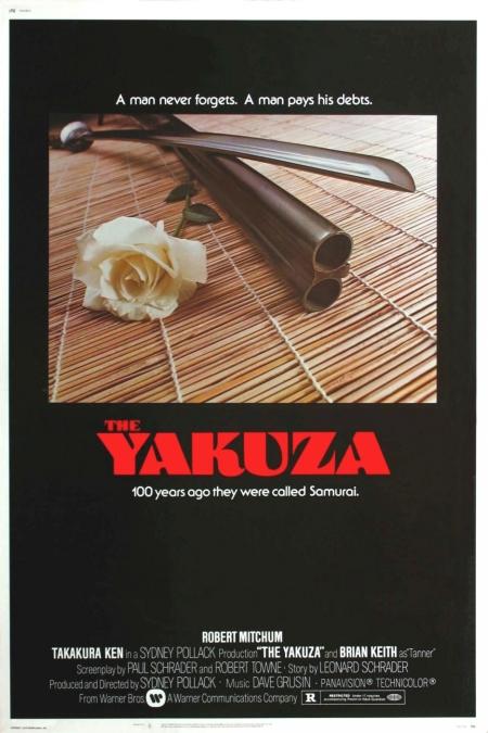 The Yakuza_Poster